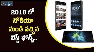 Nokia Best Smartphones In 2018 - Telugu Tech Guru