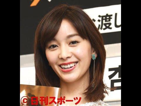楽天松井裕樹と交際の石橋杏奈「お騒がせして」謝罪