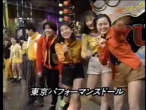 東京パフォーマンスドール 十代に罪はない 1993