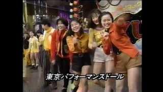 東京パフォーマンスドール 1993年1月30日.