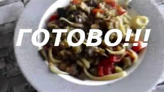 Быстро и вкусно! Итальянская паста - ТРИ способа приготовления. ЧАСТЬ 2