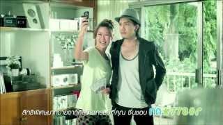 1-2-Call/GMM's Music SIM SuperFan - Ticket Thumbnail