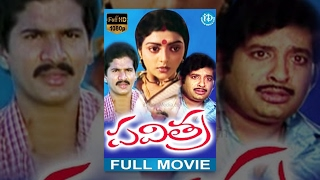 Pavitra Telugu Full Movie   Rajendra Prasad, Bhanupriya   Vinay   Krishna Chakra