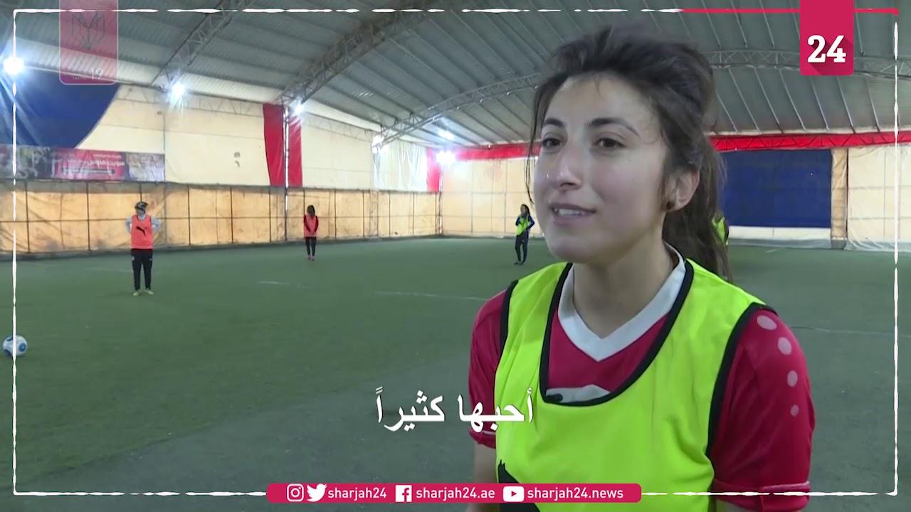 Photo of لاعبات كرة قدم يتحدين المجتمع في سوريا ويحصدن البطولة – الرياضة
