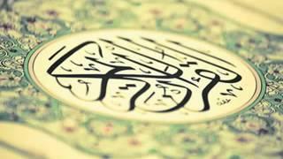 صلاة الفجر 19-8-1435 للقارئ محمد النقيدان