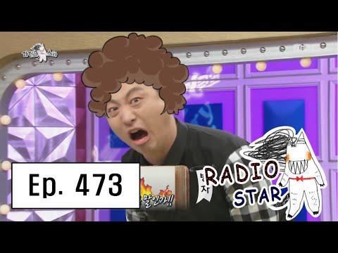 [RADIO STAR] 라디오스타 - Yoo Sang-moo's Bible vocal mimicry parade! 20160406