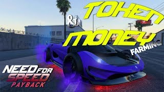 ULTIMATE MONEY & TOKENS FARMING | Need For Speed Payback Easy 150k+ in 2 Mins