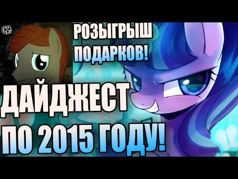 Игры онлайн бесплатно играть без регистрации на русском