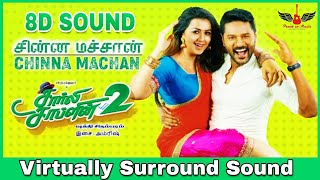 Chinna Machan | 8D Audio Song | Charlie Chaplin 2 | Prabhu Deva | Tamil 8D Songs