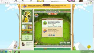 Обзор Онлайн Игр #1 [Angry Pets]