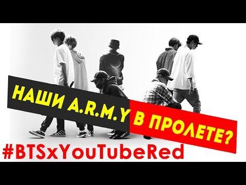 BTS x  RED ПЛАГИАТ BIGBANG EXO и др НОВОСТИ K-POP  ARI RANG