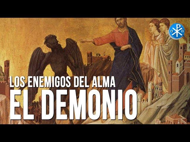 El Demonio   Perseverancia - P. Gustavo Lombardo