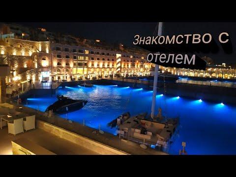 Обзор отеля Albatros Citadel - отель класса LUX / Хурхада в феврале 2020 /Лучший отель в Сахль Хашиш