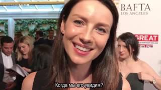 Caitriona Balfe 'Outlander' On 2017 BAFTA Tea Party Red Carpet  [RUS SUB]