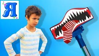 VACUUM ATTACK FUNNY KIDS Пылесос атакует НОСКИ Funny Baby / Веселые Детки Против Пылесоса / Я Yasin