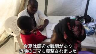 コンゴ民主共和国:北キブ州で繰り返される避難【国境なき医師団】
