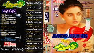 Zakhmi Dil Part 5 With Jhankar 90;s songs