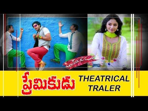 Premikudu Movie | Theatrical Trailer | Maanas | Sanam Setty | #TopTeluguMedia