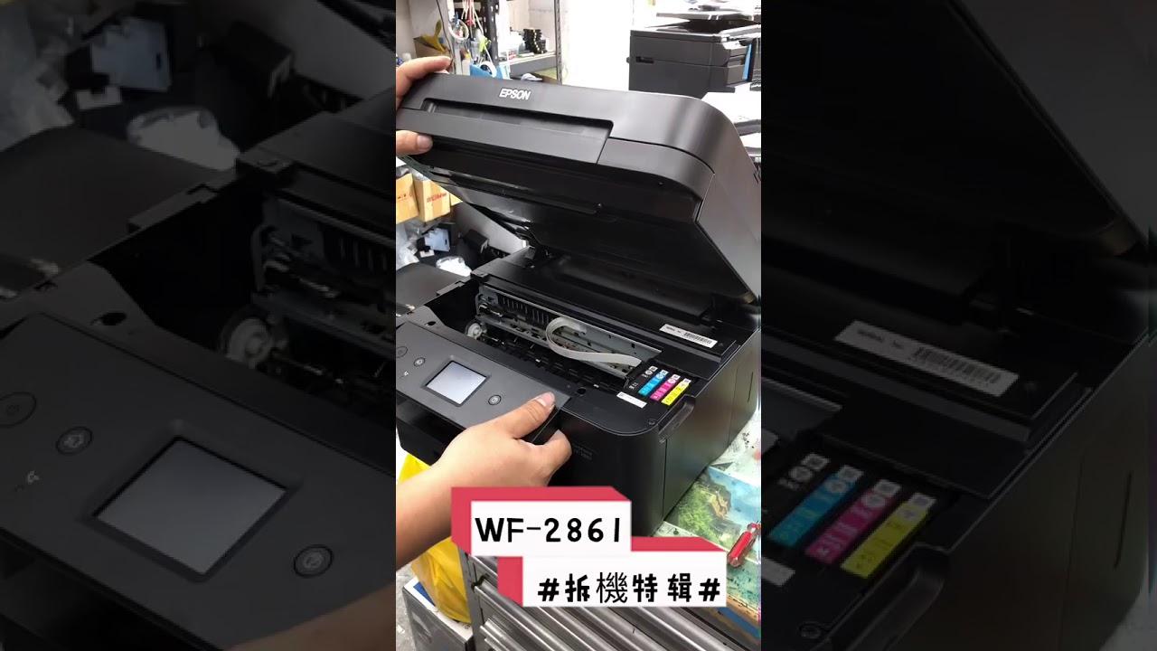Epson WF2861 更換主機板 更換L 6190主機板 更換掃描器 改免晶片主機板更換墨水海綿 - YouTube