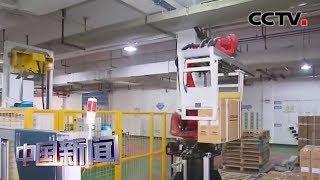 [中国新闻] 商务部:加强边境(跨境)经济合作区金融支持 | CCTV中文国际