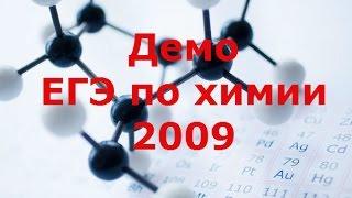 ЕГЭ 2009 по химии. Демо. А22. Сильные и слабые электролиты