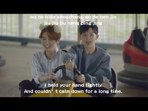 [I Cannot Hug You OST]  You Made Me Understand - Dai Jingyao & Sun Zeyuan [Pinyin/Eng Lyrics]