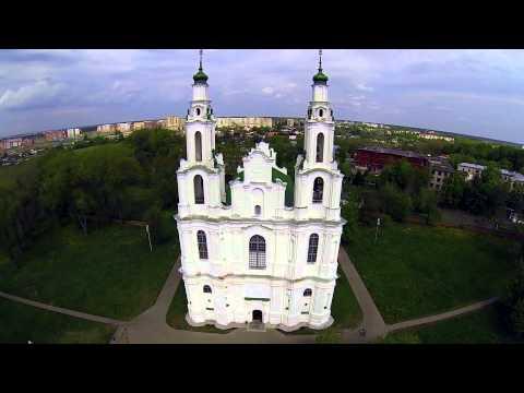 Полоцкий Софийский собор | Polotsk Sofia Cathedral