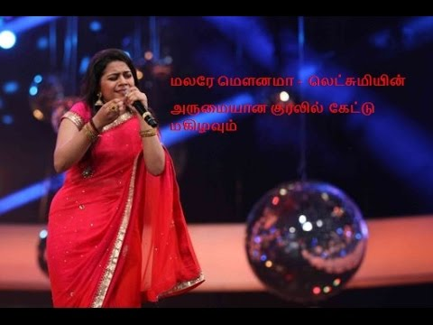 Super singer Laxmi Best Performance