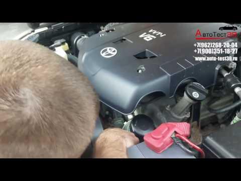 АвтоТест39 Выездная проверка автомобиля перед покупкой в Калининграде