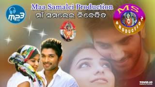 Pyar Hela Suru Sambalpuri 2017 new song