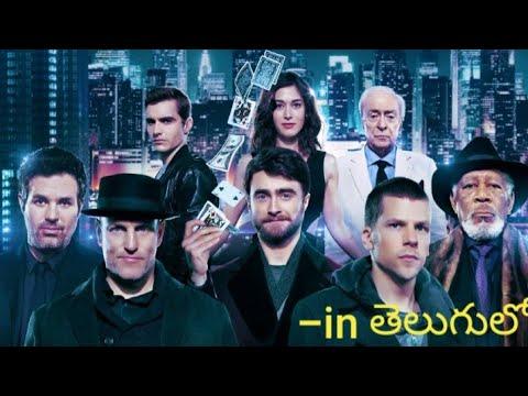 Now U See Me || The Best Magic Show In Telugu