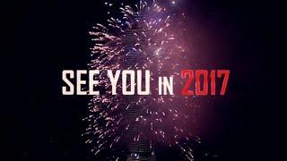 See You in 2017 29th Summer Universiade Taipei - Chinese Taipei - FISU 2015