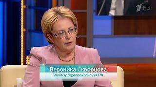 НАЕДИНЕ СО ВСЕМИ. Вероника Скворцова 23.12.2015