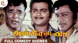 Anbe Odi Vaa Full Movie Comedy | Venniradai Moorthy Comedy Scenes | Mohan | Urvashi | Manorama