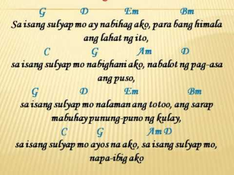 Sa Isang Sulyap Mo Lyrics & Guitar Chords By; Jkevin