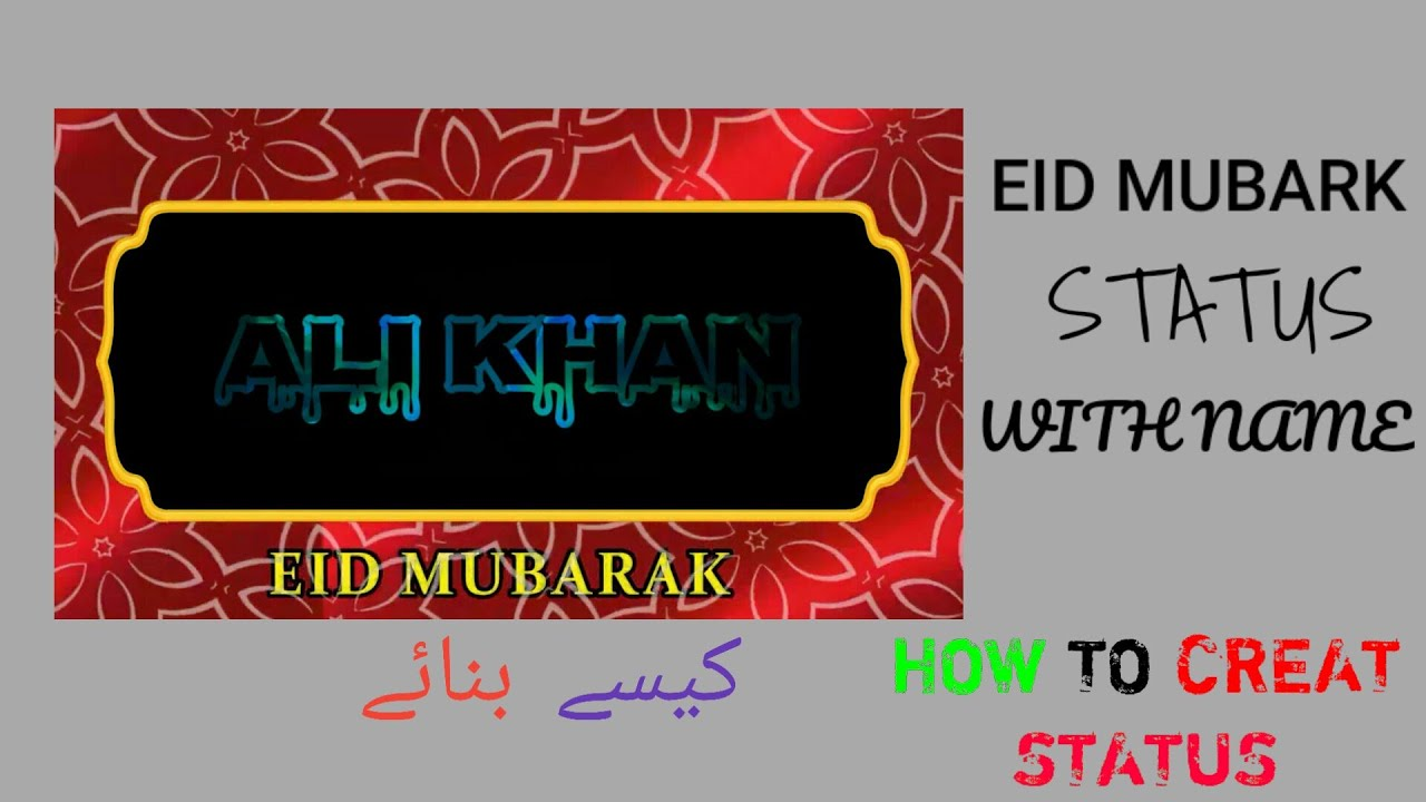 how to make eid mubarak video with name  eid mubarak