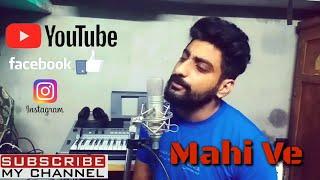 Mahi Ve || Neha Kakkar (Cover Song)|| Pankaj Khatri