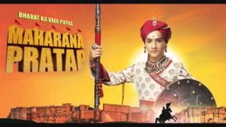 Maharana pratap serial title song