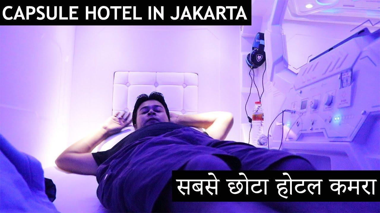 My Capsule Hotel Experience In Jakarta Indonesia सबस छ ट ह टल कमर Youtube