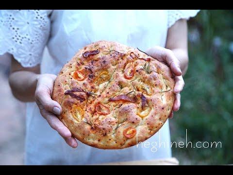 Ֆոկաչա - Focaccia Bread Recipe - Heghineh Cooking Show In Armenian