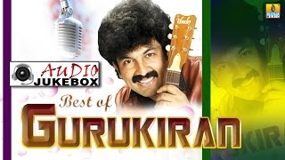 Best Of Gurukiran | Gurukiran Superhit Kannada Songs | Audio Jukebox