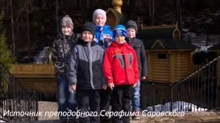 """""""Саровчата"""" во всемирный день водных ресурсов"""