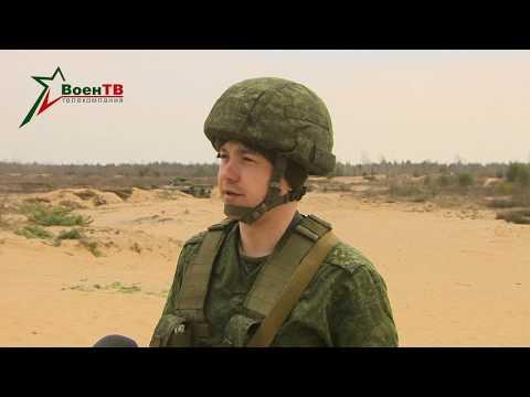 Военное обозрение (26.05.2020) Учение с танковым батальоном
