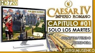 Vídeo Caesar IV