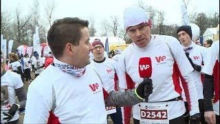 Drużyna Wirtualnej Polski wzięła udział w Biegu Tropem Wilczym