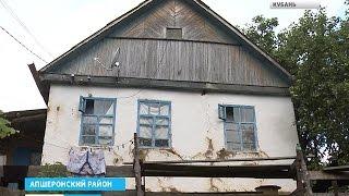 видео Экология Апшеронского района