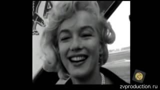Мэрилин Монро о счастье (перевод ByBitchy)
