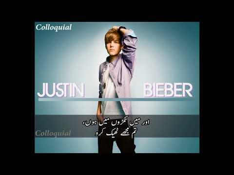 Baby Justin Bieber Lyrics With Urdu translation