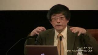 石橋克彦 神戸大学名誉教授(地震学) 2011.11.29