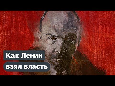 Ленин. Кому установлен